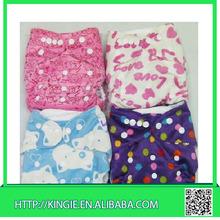 Alibaba china supplier china baby cloth diaper