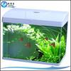 CR-820-White The Maxium glass aquarium fish LED light mini glass aquarium