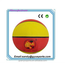 China factory wholesale weight officially basketball ball SGY-2015