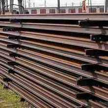 Used Rail