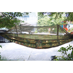 2015 New Design Covered Hammock, Jungle Hammock with mosquito net