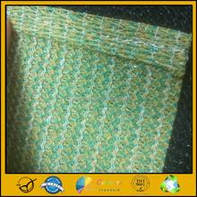 Mono&Tape Sun Shade Net