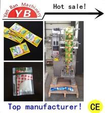 YB-150F Automatic Food Powder Packing Machine