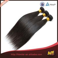 High Quality 3 Bundles Virgin Brazilian Cheap Straight Hair Weave
