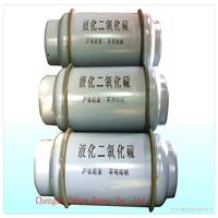 99.95% SO2 Liquid Sulfur Dioxide Price