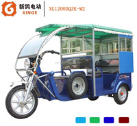 Export Battery-Powered Passenger 3-Wheeler