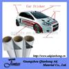 /p-detail/pel%C3%ADcula-de-la-ventana-de-coche-300004592430.html