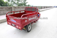 2014 chinese scooter three wheel cargo motorcycle