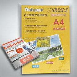A4 128g inkjet printing photo paper cheap paper high quality low price photo paper