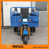China Cargo Three Wheel motorcycle 150cc for sale