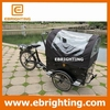 new coffee tricycle front box cargo bike/trike for kids and loved pet in italia