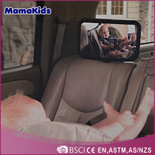 excellent aftermarket car mirror for rear-facing car seat