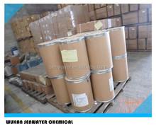 Wholesale Good Price melengestrol acetate CAS 2919-66-6