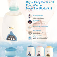 New Products 2014 New Products Model No RLB918 China Supplier Factory Digital Bottle Baby Food Electrical Food Warmers Supplier