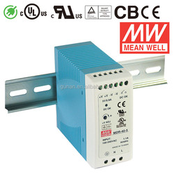 MDR-40 40W Meanwell DIN switch Power Supply