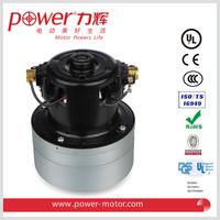 PU7022HS1 AC vacuum cleaner motor