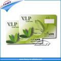 بطاقة الخصم vip الذكية بطاقة بلاستيكية الباركود بطاقة رمز ريال قطري