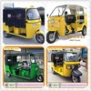 175cc Water Cooled Engine Bajaj Three Wheeler Price/Bajaj Three Wheeler Price /Three Wheel Motorcycle (US$1139.00)