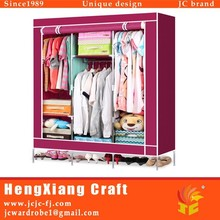fabric armoire