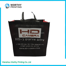 Fashion Style Laminated Pp Woven Shopping Bags With Zipper