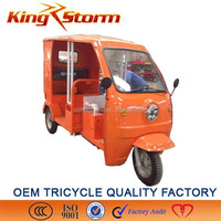High battery powered 3 wheel electric cargo tricycle
