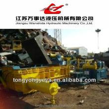 Automatic Baler Machine Hydraulic Metal Baler Machine