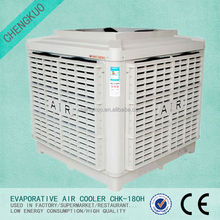 2014 Plastic Wall Mounted Evaporative Metal Body Air Cooler