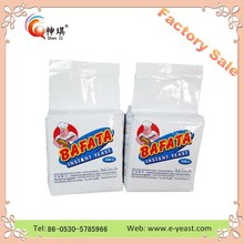 Packaging food yeast price