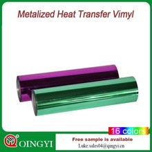 2015 Qiying hot sales heat transfer vinyl/film for t-shirts white metalized