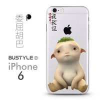 Hot selling 3D cartoon baby soft silicone cellphone case for iPhone 5s 6 plus for Samsung galaxy s5 s6 at the best factory price