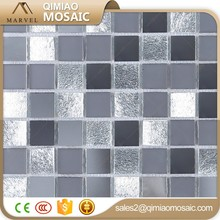 Dark Grey Frosted Square Tile 20X20Mm Brown White Glass Mosaic