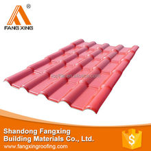 High Efficiency And Cheap pvc roofing felt materials
