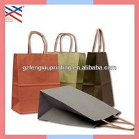 Printed Brown Kraft Paper Bag with Twisted Paper Handle