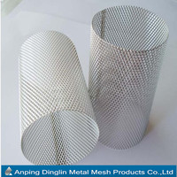 aluminum filter mesh