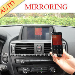 Newest style car navigation entertainment system come with mirror link