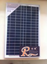 20 watt polycrystalline silicon solar panel price custom made solar panel available