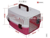 Best prices plastic Pet Airline dog Carrier
