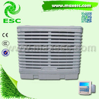 Electrical top silent air cooler compressor 60db toshiba air cooler prices in egypt