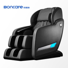 back massage chair medical massage equipment