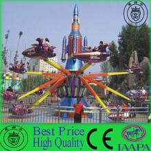 New hot sale theme park amusement ride kids game machine self-control plane ride