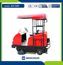 I800 OEM small street cleaner car , mini street sweeper car, driveway scavenging machine