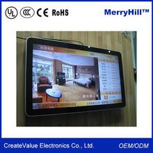"Super Flat Internet Management 15"" 17"" 19'' 22"" LCD Advertising Display Panels"