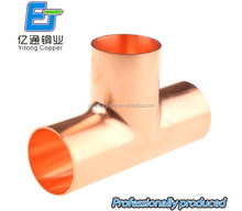 2015 hot sale refigeration parts different copper fittings