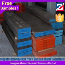 mild steel plate P20+Ni company catalogs