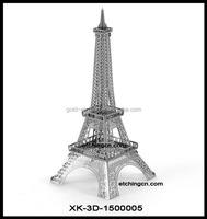 2015 Hot the factory price eiffel tower 3d model, 3D model, 3d free model