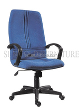 High-Quality and Comfortable Office Swivel Chair (SZ-OCA2026)