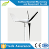 new smart 300W 400W 12V 24V vertical wind driven generator