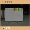 Sivec white marble best quality marble wall tiles whtie marble