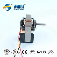 Alibaba china Cheapest electric vehicle motor