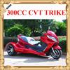2015 250cc atv three wheel motorcycle trike hot sale